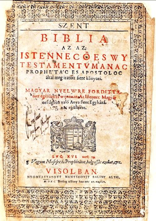 1590-Hungarian-Bible.jpg