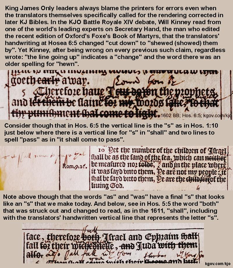 1602-BB-1611-translators-writing-Hosea-6!5-a.jpg