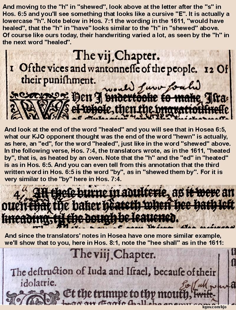 1602-BB-1611-translators-writing-Hosea-6!5-b.jpg