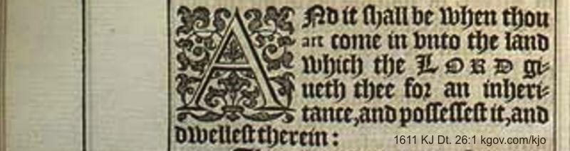1611-Deut-26!1.jpg