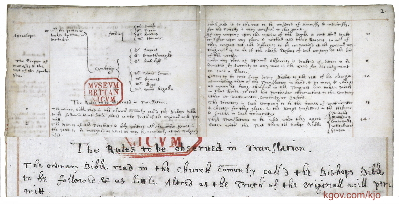 The 1611 King James' First Rule of translation: Follow the Bishops' Bible text