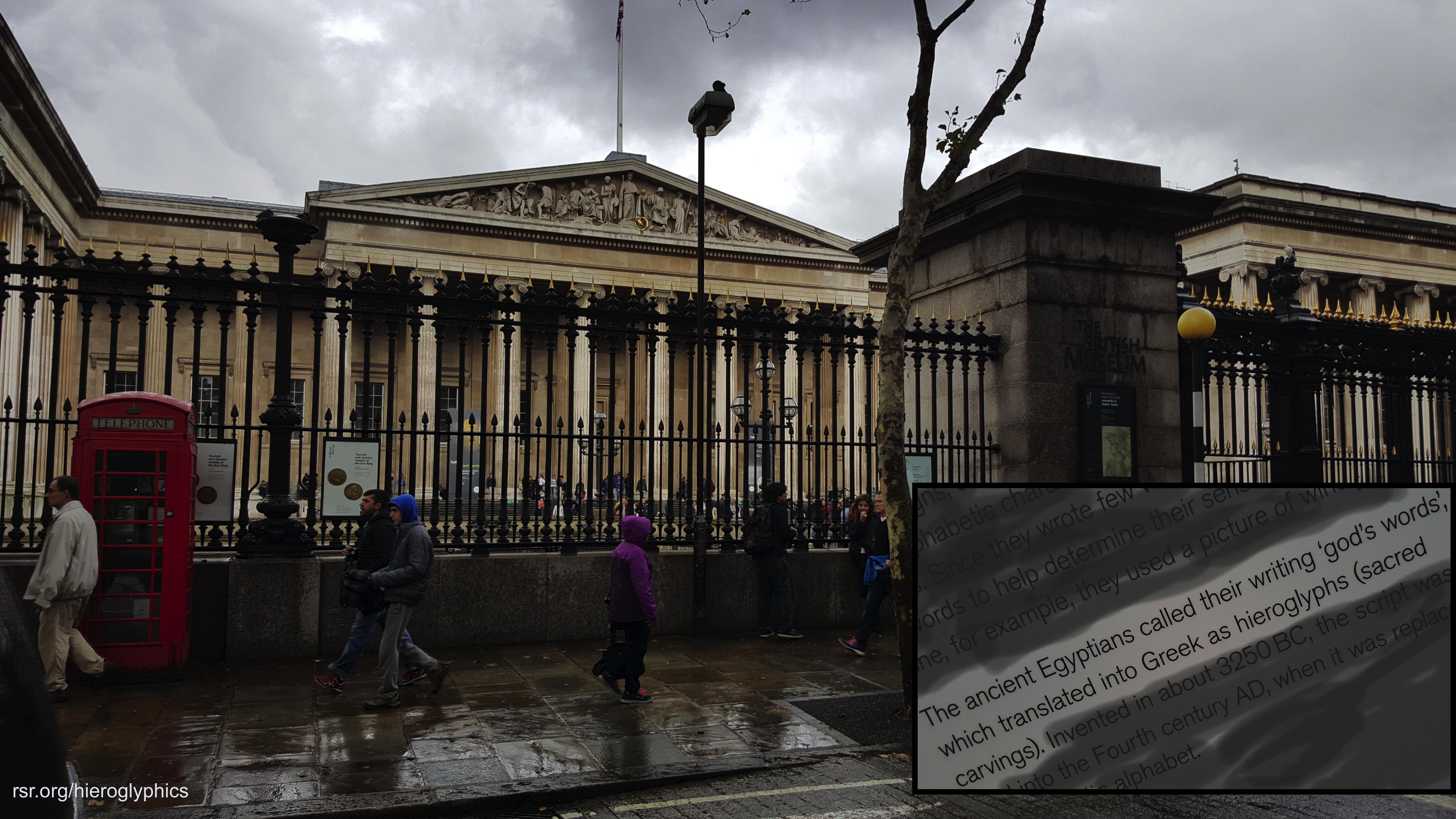 British Museum photo