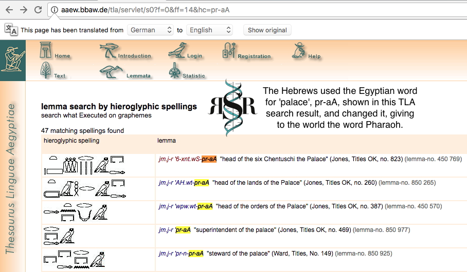 From an online Egyptian Hieroglyphics search engine, see the transliteration of palace